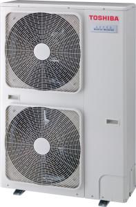 Toshiba air conditioner outdoor unit